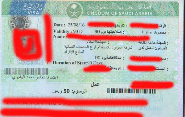 contoh visa umrah yang sudah tertempel di paspor yang di keluarkan oleh kedutaan besar saudi arabia