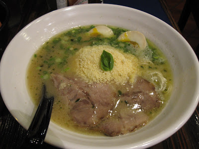 Ramen Bar Suzuki, emerald green tokotsu