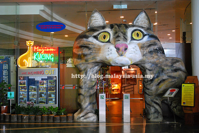 Cat Museum in Kuching