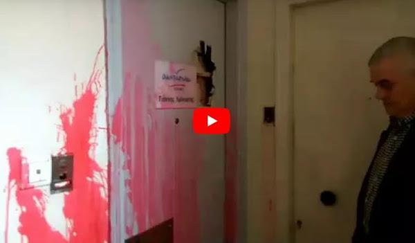 Επίθεση με συνθήματα και μπογιά στα γραφεία του Γ.Λαϊνιώτη των ΑΝΕΛ – Οι απειλές – Τι είχε πει νωρίτερα για το «Μακεδονικό» [Βίντεο]