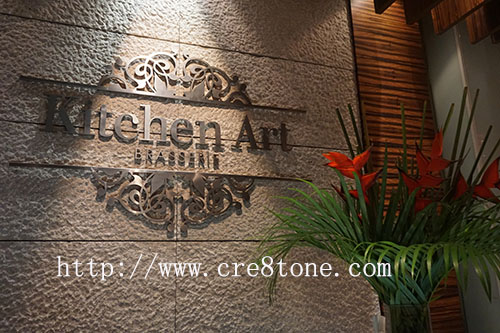 Cre8tone Festive Feast At Kitchen Art Brasserie Empire Hotel Subang