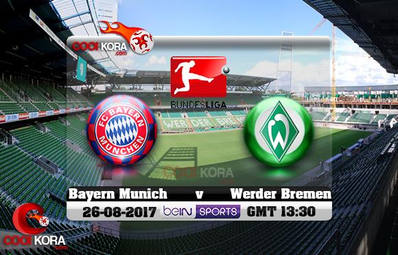 مشاهدة مباراة فيردر بريمن وبايرن ميونخ اليوم 26-8-2017 في الدوري الألماني