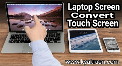 Kisi bhi purane laptop ko aap kuch hi minutes me touch screen laptop bana sakte hai.how to convert your old laptop into touch screen laptop in hindi