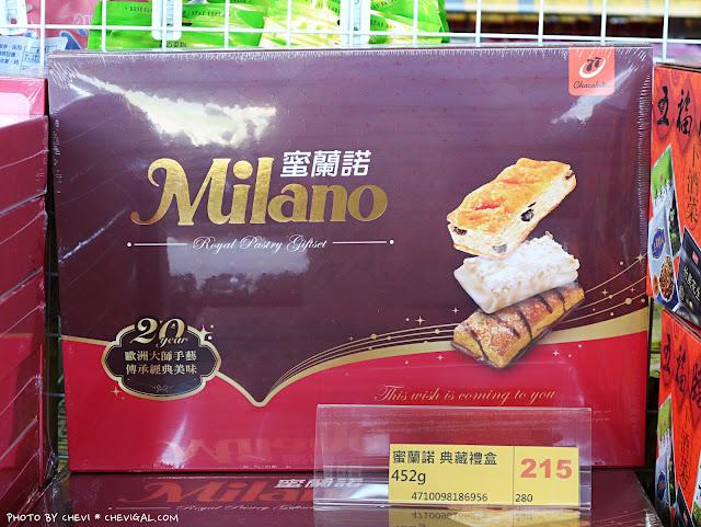 IMG 8969 - 熱血採訪│台灣E食館,年貨糖果餅乾禮盒買到剁手手!甜甜價讓你們吃得嘴甜心也甜!