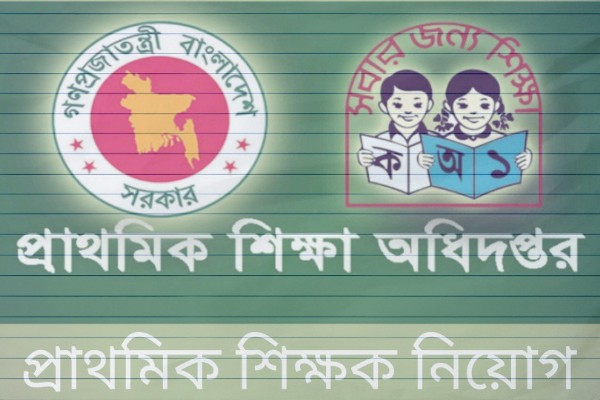 Primary assistant teacher exam date 2019 [admit card download]