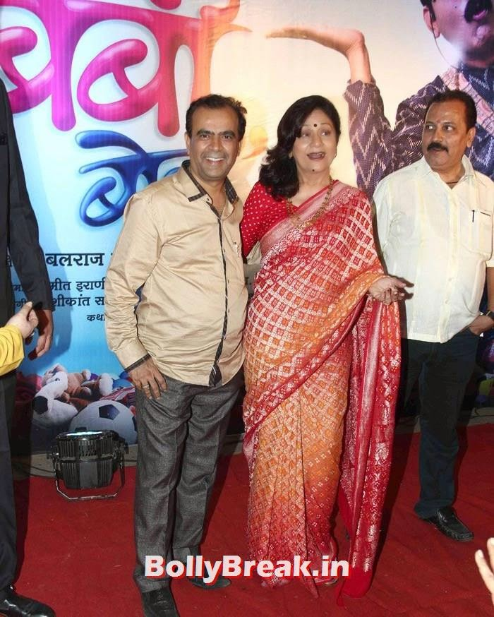 Yogesh Lakhani, Aruna Irani, 'Bol Baby Bol' Marathi Movie Grand Premiere Photo Gallery