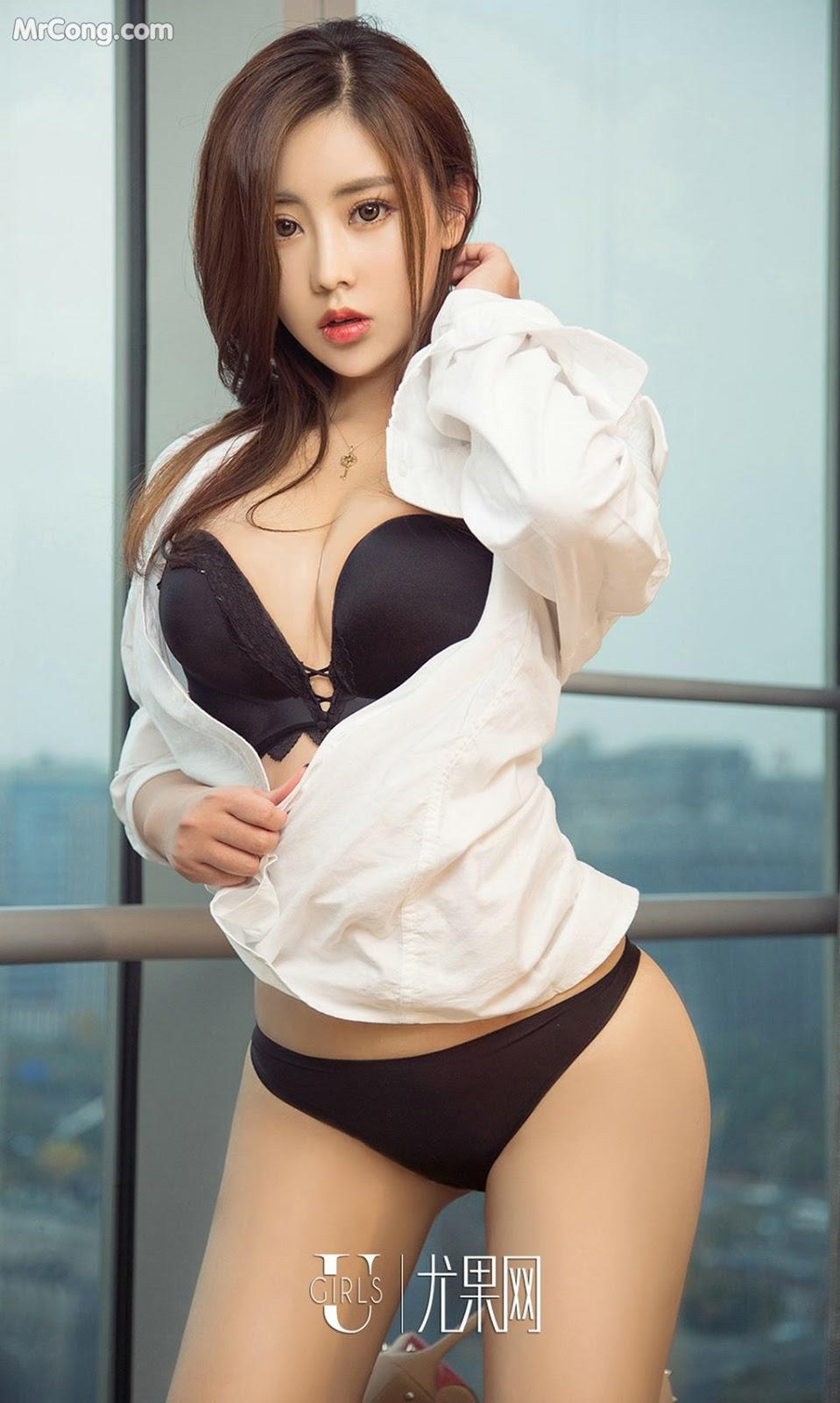 Image UGIRLS-Ai-You-Wu-App-No.1136-Chen-Mei-Xi-MrCong.com-013 in post UGIRLS – Ai You Wu App No.1136: Người mẫu Chen Mei Xi (陈美熙) (35 ảnh)