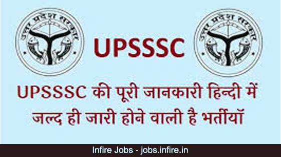 UPSSSC Recruitment 2059 Vacancies 2018 Subordinate Agriculture Service - Apply Online