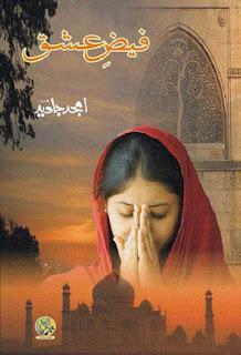 Faiz e Ishq by Amjad javed Pdf