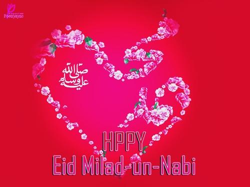 Happy Eid Milad Un Nabi Mubarak 2016 SMS