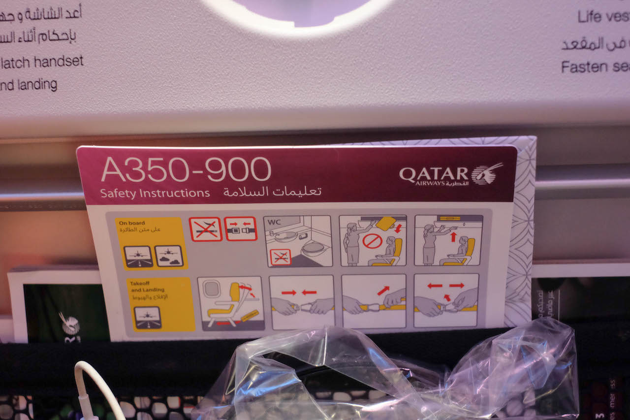 The Long Way to South America Qatar Airways A350-900 Safety Card