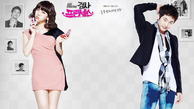 Drama Korea Prosecutor Princess Subtitle Indonesia [Episode 1 - 16 : Complete]