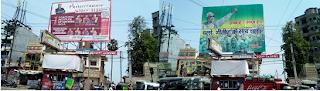 poster-removing-in-kurji-patna