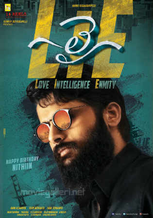 LIE 2017 HDRip 400MB UNCUT Hindi Dubbed Dual Audio 480p ESub Watch Online Full Movie Download bolly4u