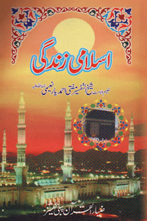 bestislamicbooks.blogspot.com