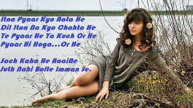 Itna Pyaar Kyo Aata He - Love Shayari