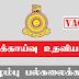 Audit Assistant - Grade III : University of Colombo.