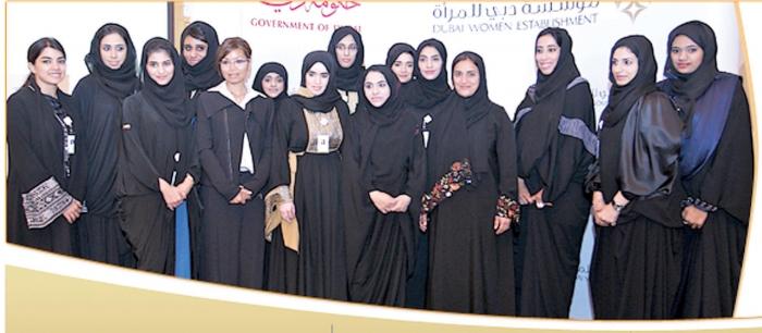 وظائف خالية فى في مؤسسة دبي للمرأة فى الإمارات 2019