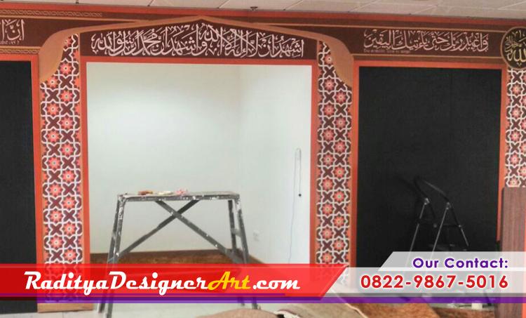 Gambar Kaligrafi Kubah Masjid Terindah Gambar Motif Plafon Kubah