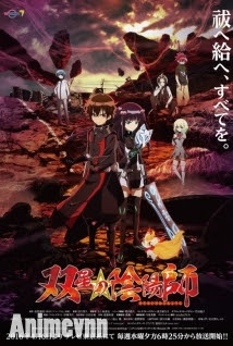 Sousei no Onmyouji - Twin Star Exorcists 2016 Poster