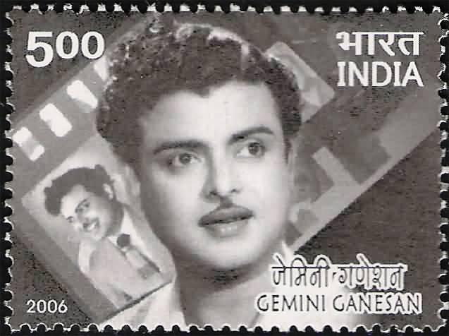 Kadhal Mannan Gemini Ganesan Fascinating Facts About The: Aayiram Roopai (1964) - FreeOldTamilMp3.Com