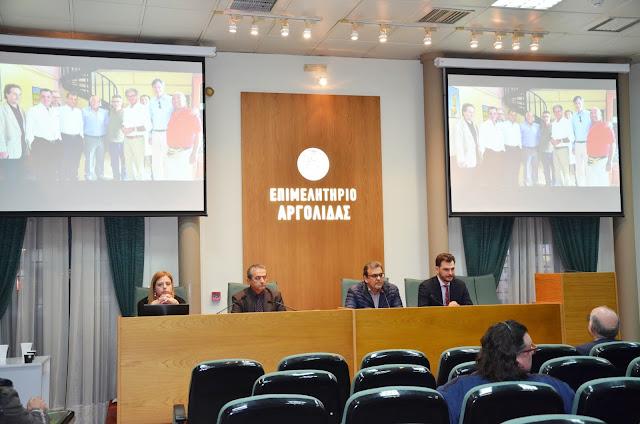 """Ολοκληρώθηκε η παρουσίαση του προγράμματος Έγκαιρης Προειδοποίησης """"Early Warning Europe"""" στο Άργος"""