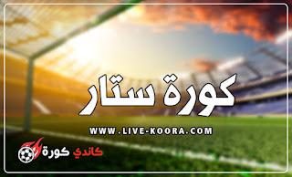 kora star   كورة ستار   kora star tv أهم مباريات اليوم بث مباشر kora star live   star kora