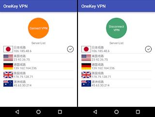 自由門VPN APK