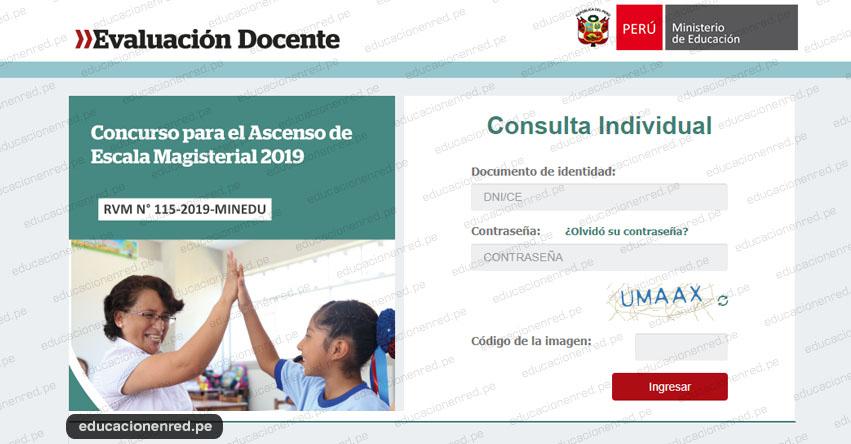 MINEDU: Resultado Preliminar Examen de Ascenso 2019 - Escala Magisterial (Prueba Única Nacional) www.minedu.gob.pe