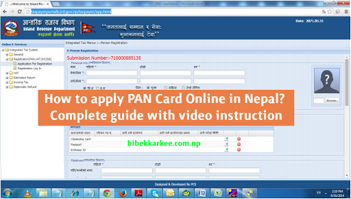 find out all steps for PAN Card Online Registration in Nepal