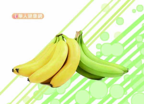 【健康資訊│生活新聞】便祕就吃香蕉?吃錯顏色更糟糕... - 自由之聲廣播電臺 FM91.5