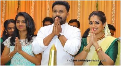 Dileep, Kavya and Dileep's daughter