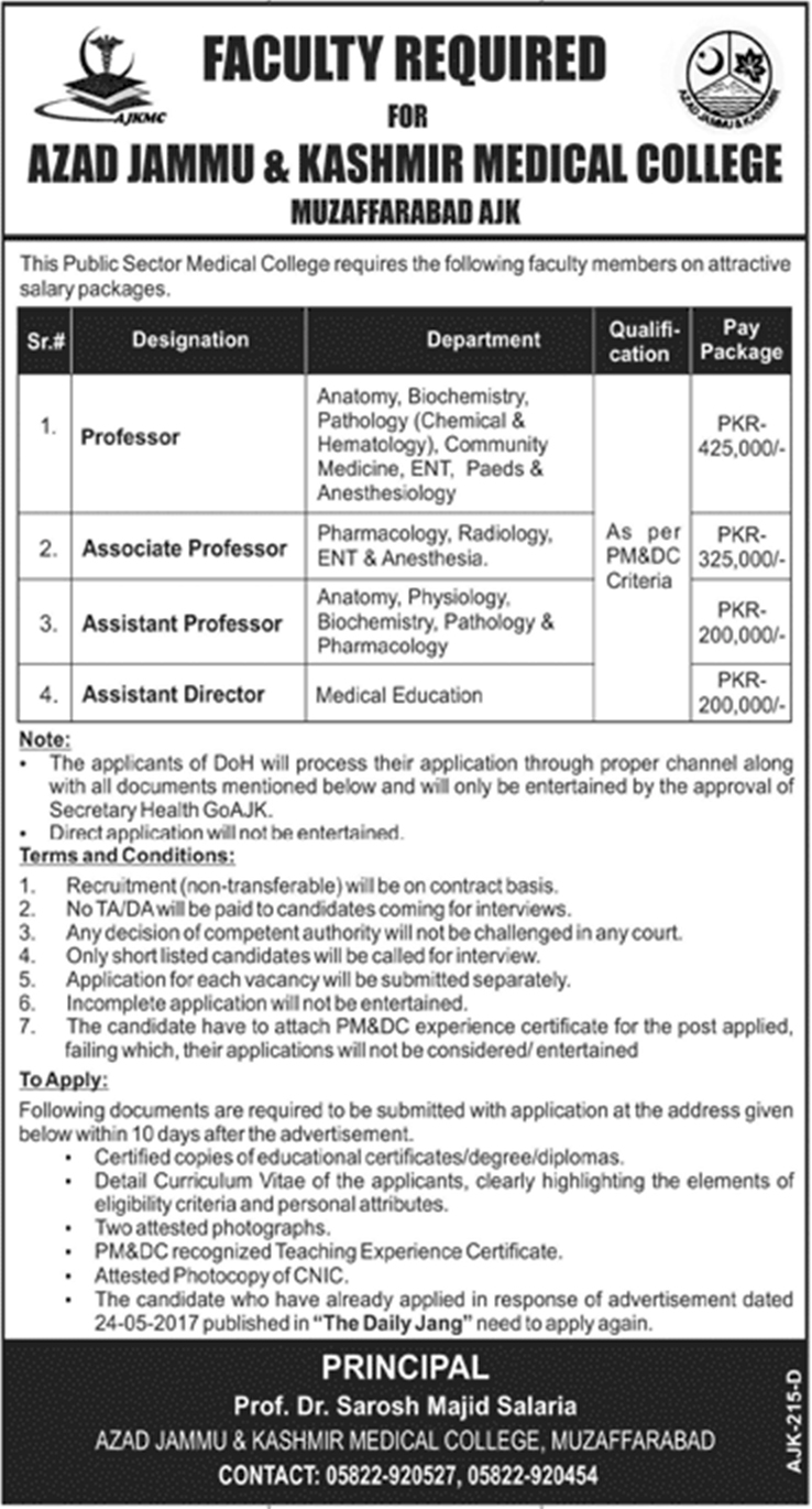 Azad Jammu Kashmir Medical College Muzaffarabad Jobs Latest Career Pk