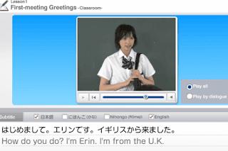 Web Erin