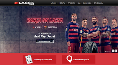 """Στον """"αέρα"""" το website www.lassatyres.gr  των ελαστικών LASSA !"""