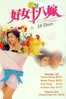 18 Times (1988)