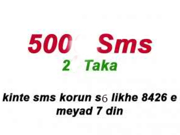 Get 500 SMS only 5Tk for 7 Days on Gp