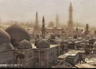Perkembangan Ilmu Pengetahuan Pada Masa Bani Umayyah