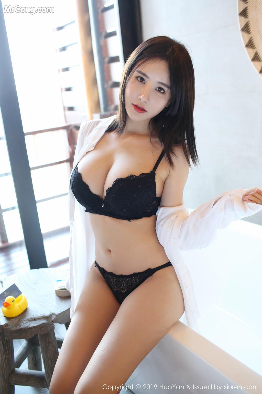 Image HuaYan-Vol.067-Xiao-Mo-Lin-MrCong.com-009 in post HuaYan Vol.067: Xiao Mo Lin (小沫琳) (51 ảnh)