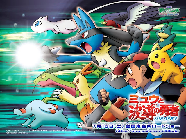 Pokémon: Fuerza Máxima (40/40) (170MB) (HDL) (Latino) (Mega)