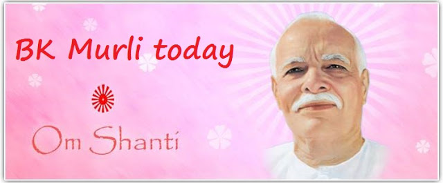 Brahma Kumaris Murli Hindi 25 November 2019