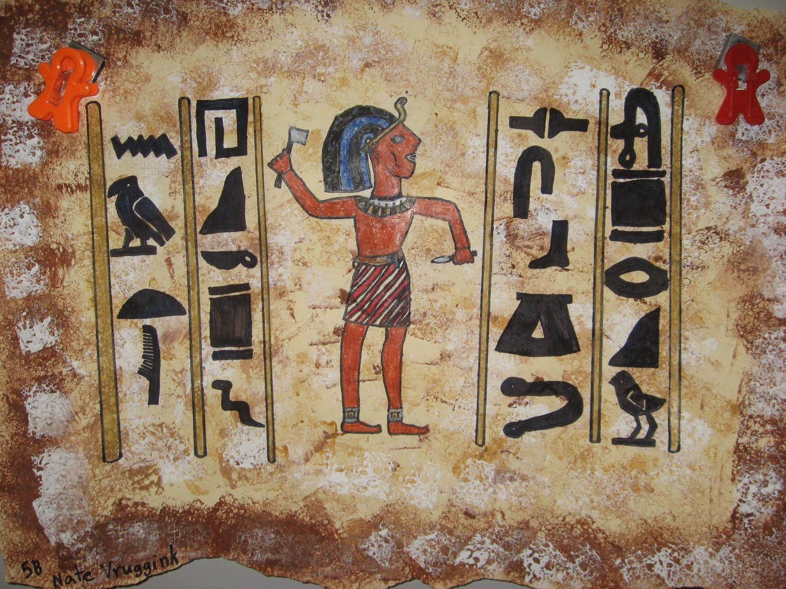 Jamestown Elementary Art Blog 5th Grade Egyptian Friezes