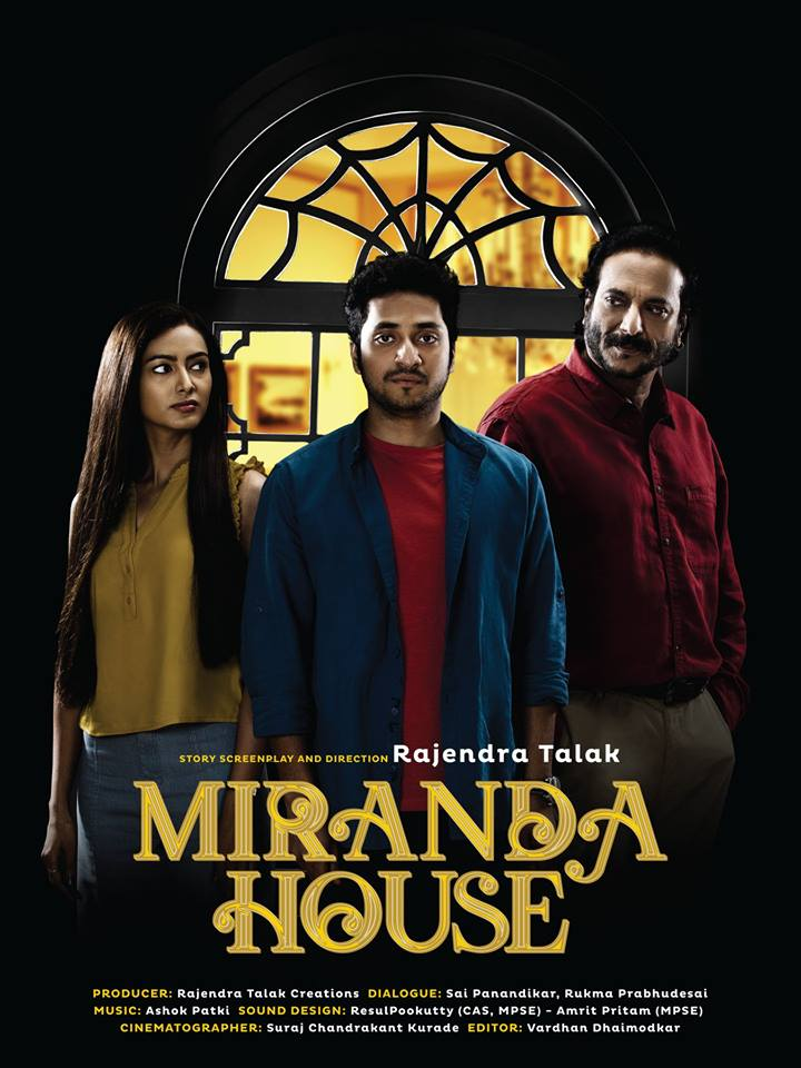 Miranda House 2019 Marathi 347MB HDRip Download