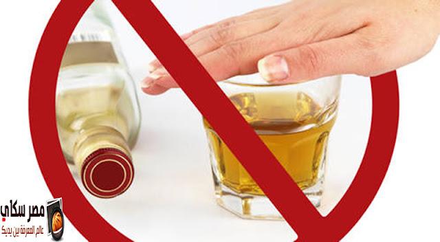 المشروبات الكحلية وأثرها على السعرات الحرارية Alcoholic drinks