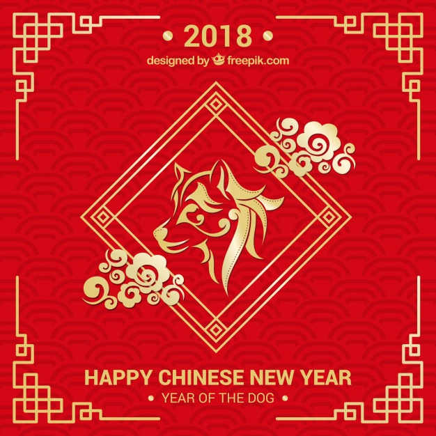Red & golden chinese new year background Free Vector