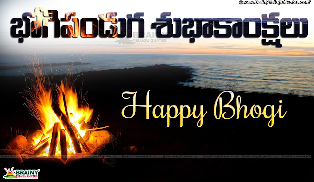 bhogi wishes Quotes hd wallpapers, Bhogi subhakankshalu, bhogi hd wallpapers