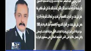 برنامج طلب حضور حلقة 19-12-2016 مع طاهر حمدي