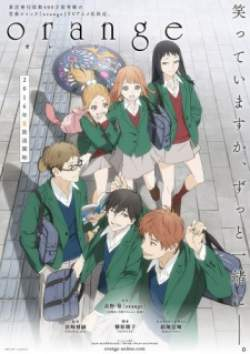 Orange 13 Subtitle Indonesia END