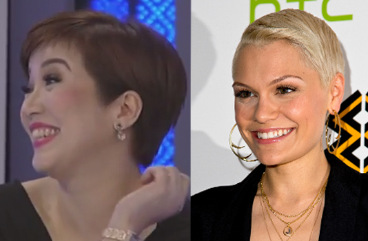 Jessie J Hairstyle: Kris Aquino Sports A New Short Hairstyle