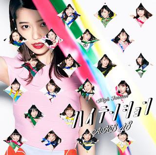 AKB48-ハイテンション-歌詞-akb48-high-tension-lyrics